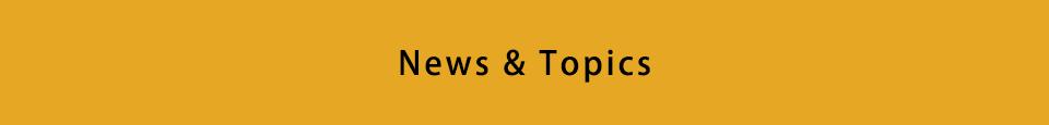 News & Topics
