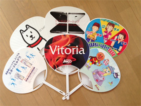 Paper hand held fan for advertisement